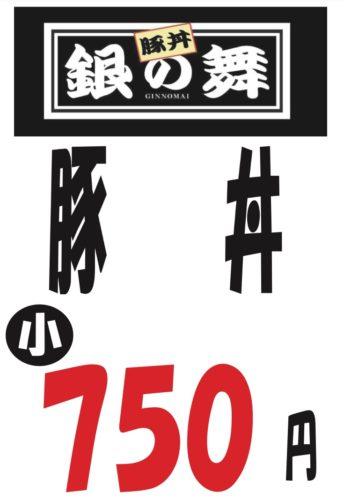 35297b63-7b2a-4809-a5a3-154c03cfb74b